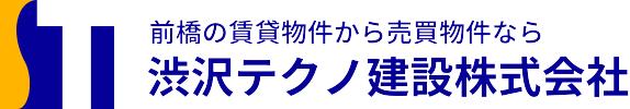 渋沢テクノ建設の賃貸管理(不動産情報)